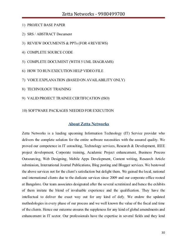 VTU Final Year Engineering Project Title List for Computer
