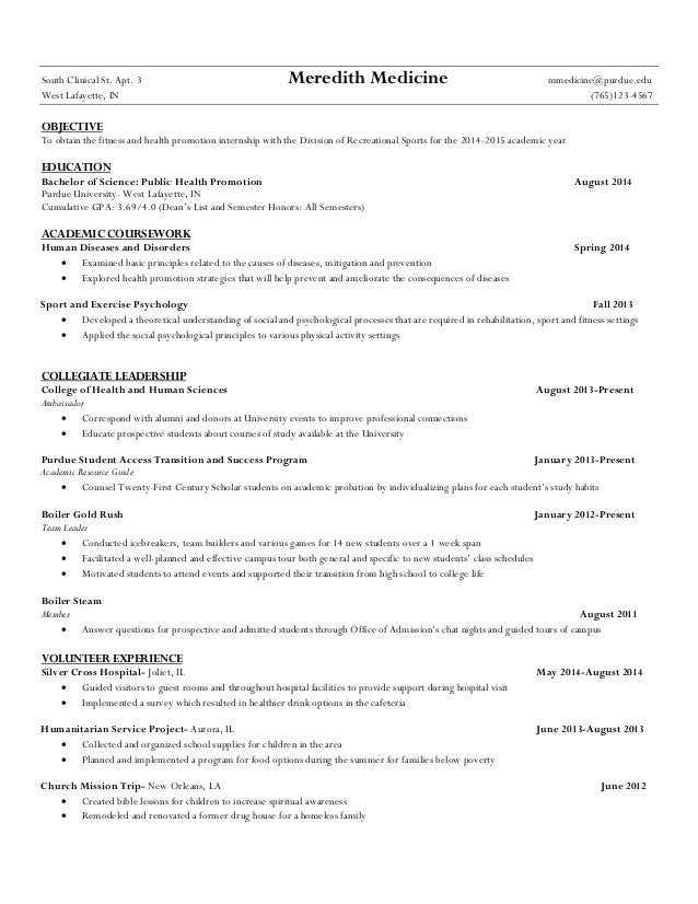 resume related coursework example