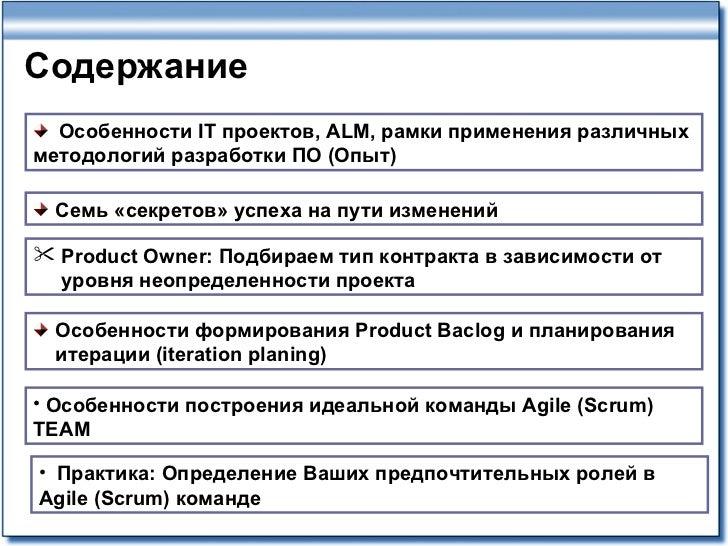 Ланит сертификация agile сертификаты качества продукции гост р, исо 9001