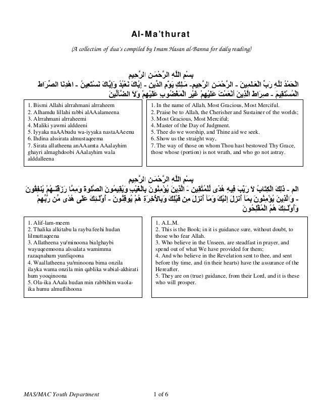 Al Mathurat Pdf