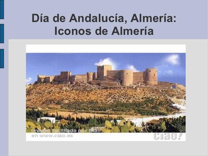 Día de Andalucía, Almería: Iconos de Almería CEIP Virgen del Rosario