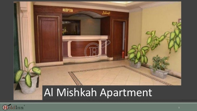 1 Al Mishkah Apartment