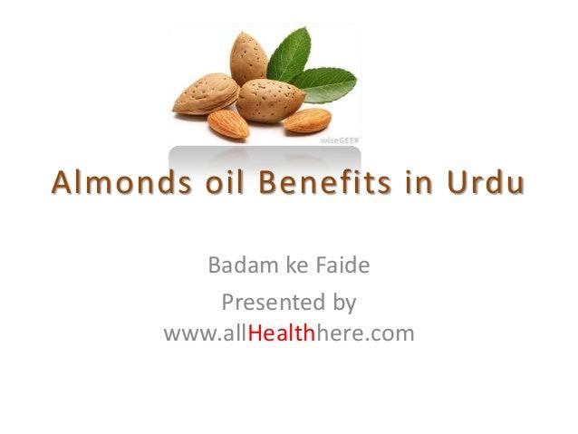 Almond oil benefits in urdu