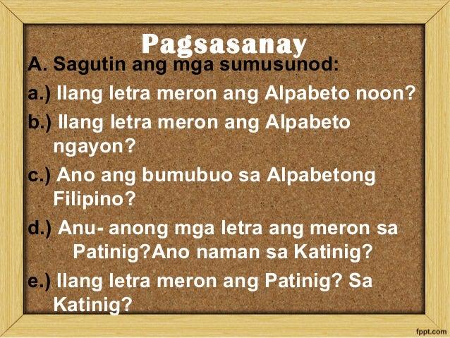 Dating alpabeto ng pilipino