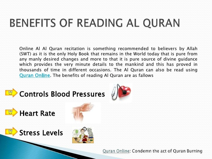 the importance and benefits of reading Home » special verses » virtues and benefits of reading & reciting surah al kahf by reading surah al kahf on friday nights and before going to sleep every night one gets the benefits of expatiating from sins as well as granting of the great importance of surah zalzalah (the.