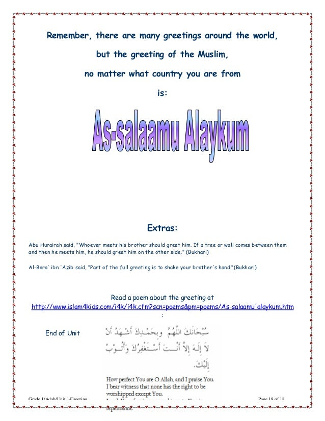 Alsalam greetings inislam 18 m4hsunfo