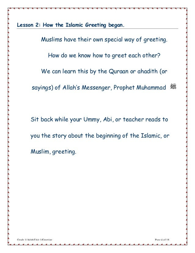 Alsalam greetings inislam 4 lesson 2 how the islamic greeting m4hsunfo Images