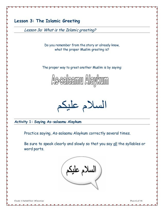Alsalam greetings inislam 6 lesson 3 the islamic greeting m4hsunfo Images