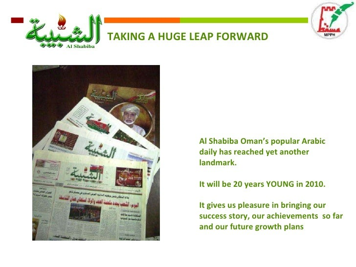 TAKING A HUGE LEAP FORWARD Al Shabiba Oman's popular Arabic daily has reached yet another landmark.  It will be 20 years Y...