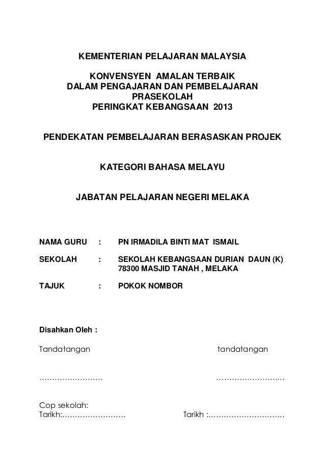 KEMENTERIAN PELAJARAN MALAYSIA KONVENSYEN AMALAN TERBAIK DALAM PENGAJARAN DAN PEMBELAJARAN PRASEKOLAH PERINGKAT KEBANGSAAN...