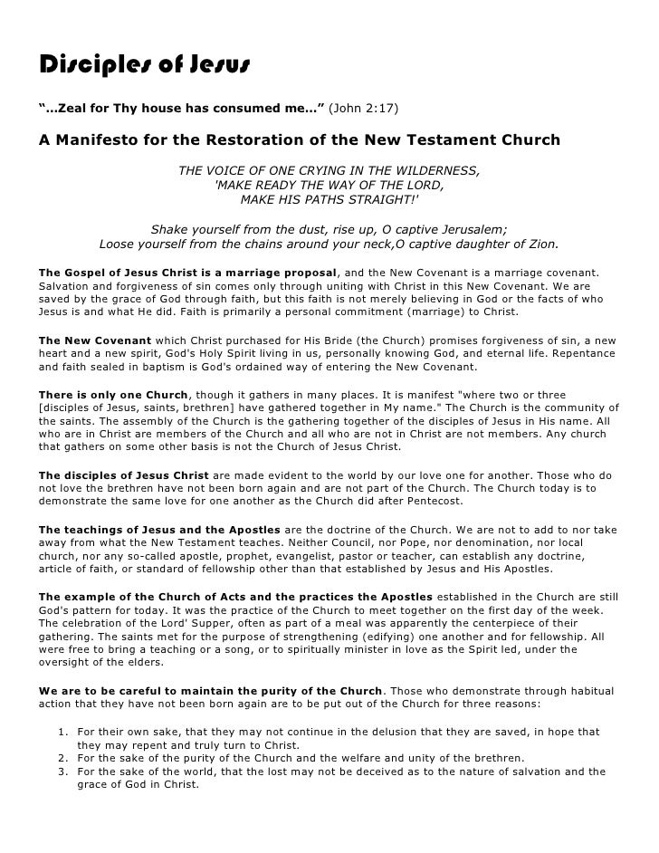 "Disciples of Jesus<br />""…Zeal for Thy house has consumed me…"" (John 2:17)<br />A Manifesto for the Restoration of the New..."