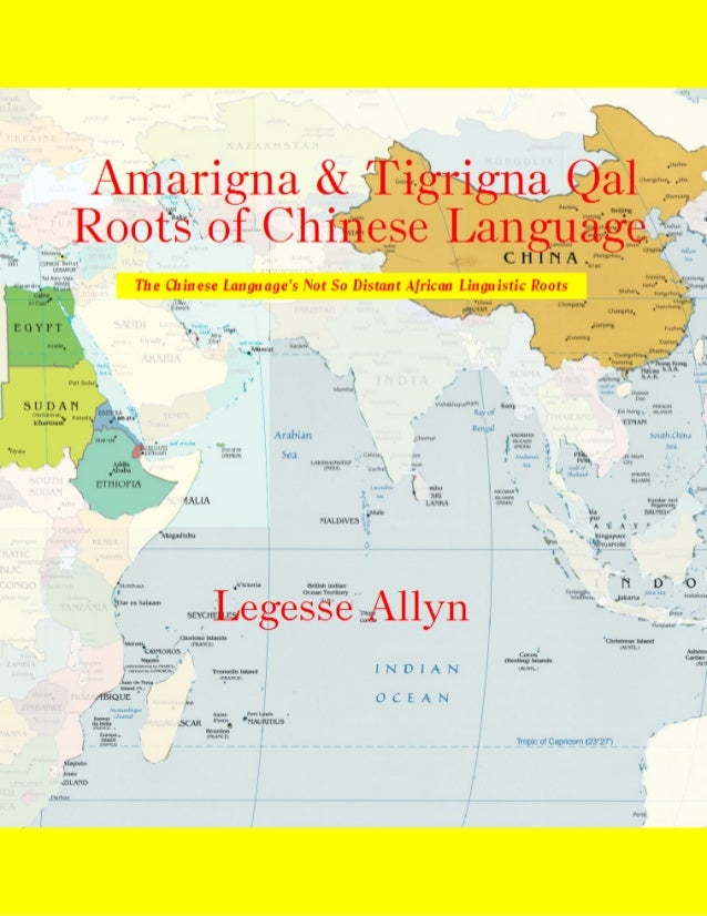Amarigna and Tigrigna Qal Roots of Chinese Language Legesse Allyn AncientGebts.org Press http://www.ancientgebts.org http:...
