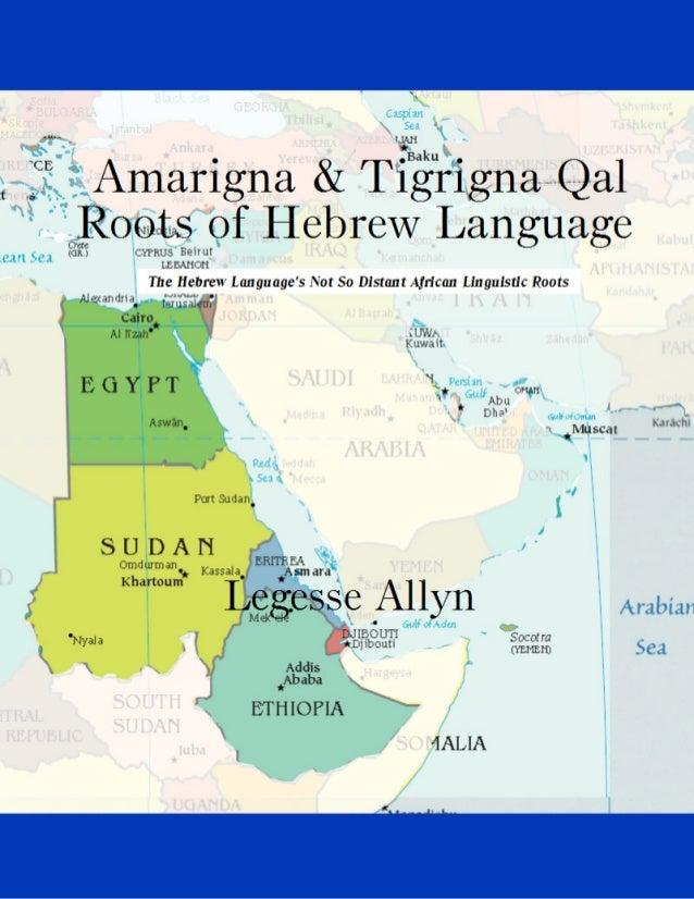Amarigna and Tigrigna Qal Roots of Hebrew Language Legesse Allyn AncientGebts.org Press http://www.ancientgebts.org http:/...