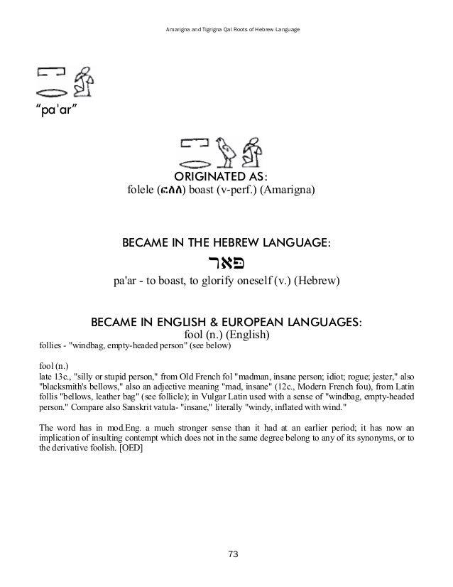 Amarigna & Tigrigna Qal Roots of Hebrew Language