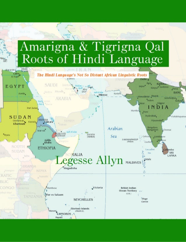 Amarigna tigrigna qal roots of hindi language amarigna and tigrigna qal roots of hindi language legesse allyn ancientgebts press http gumiabroncs Gallery