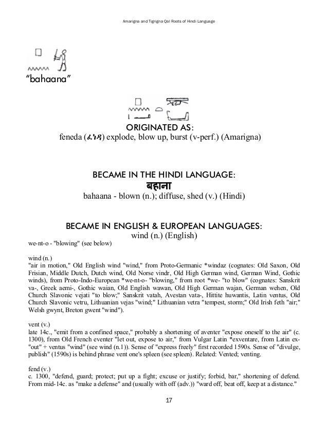 amarigna tigrigna qal roots of hindi language 22 amarigna and tigrigna qal roots of hindi language