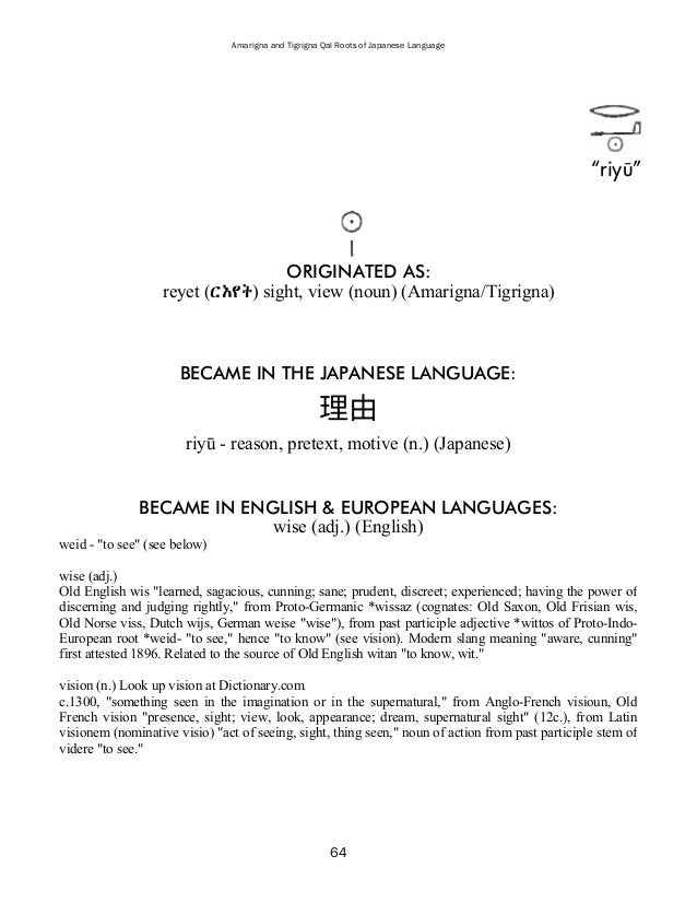 Amarigna  Tigrigna Qal Roots Of Japanese Language