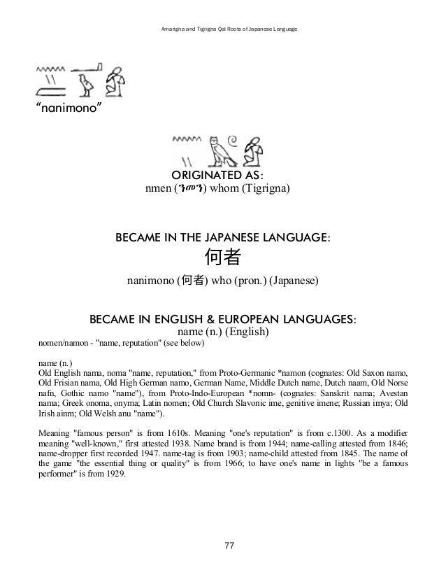 amarigna tigrigna qal roots of japanese language rh slideshare net MSTP Style Guide Microsoft Word Style Sets