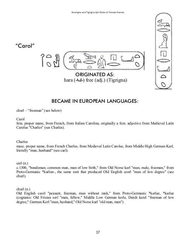 22 Amarigna And Tigrigna Qal Roots Of Female Names