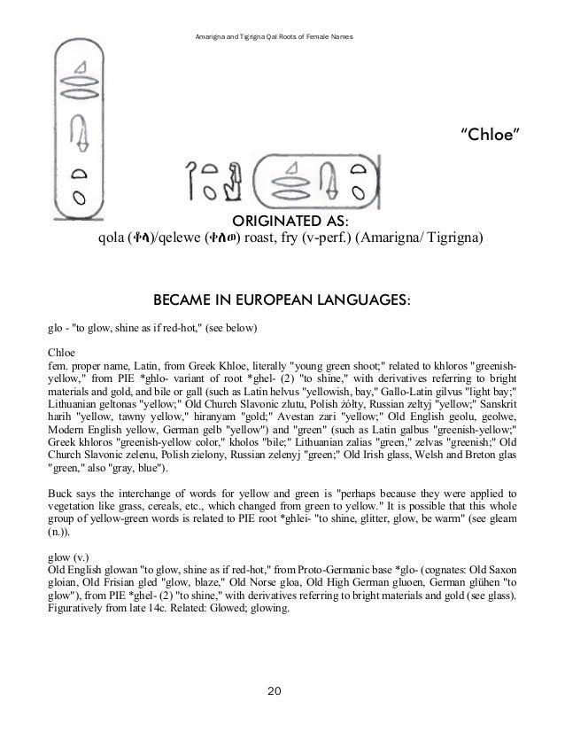25 Amarigna And Tigrigna Qal Roots Of Female Names