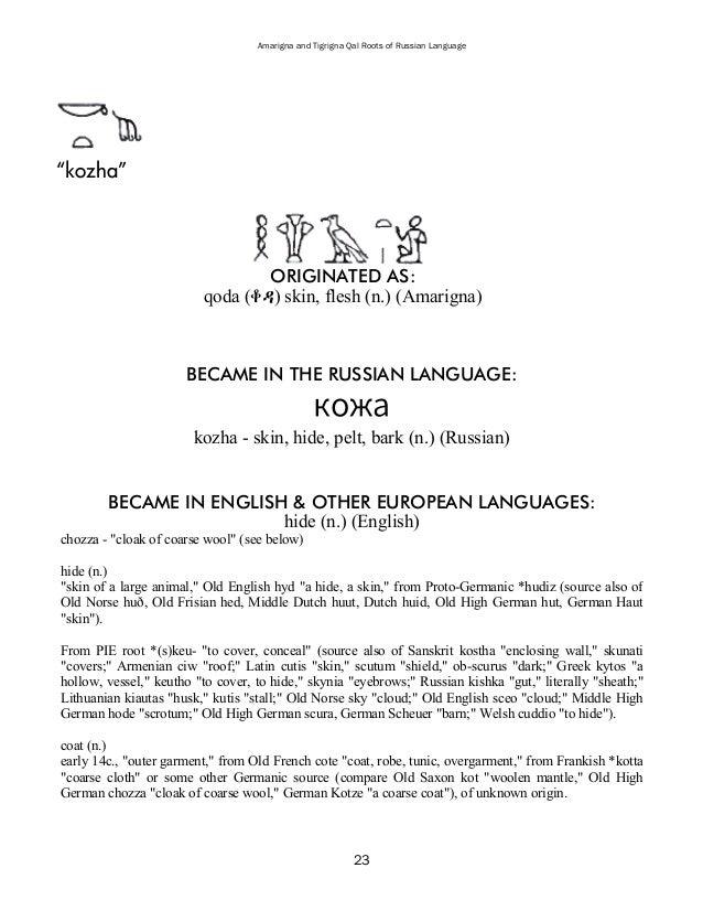 Amarigna & Tigrigna Qal Roots of Russian Language