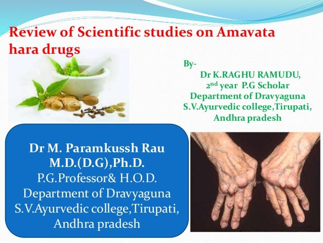 Amavata, rheumatiod arthritis, amavata treatment, Slide 2