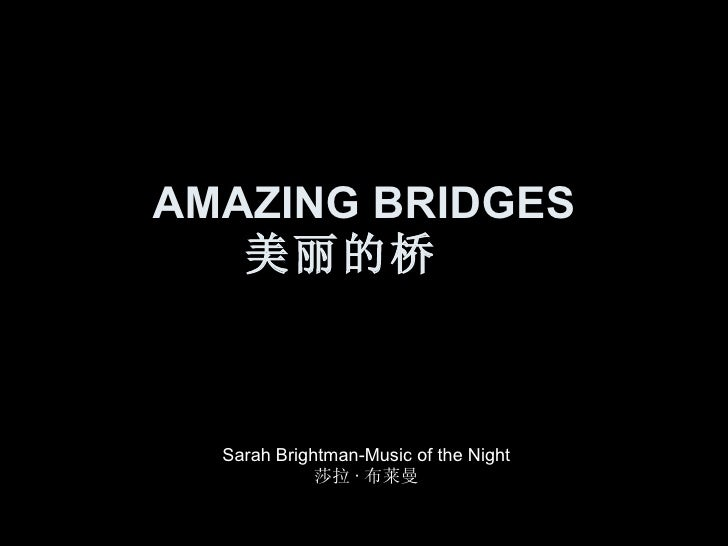 AMAZING BRIDGES 美丽的桥   Sarah Brightman-Music of the Night 莎拉 · 布莱曼