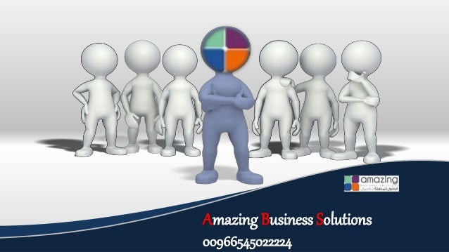 Amazing Business Solutions  00966545022224
