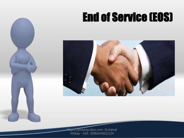 End of Service (EOS) https://amazing.odoo.com- Dr.Ashraf Alhilaly - KSA 00966545022224