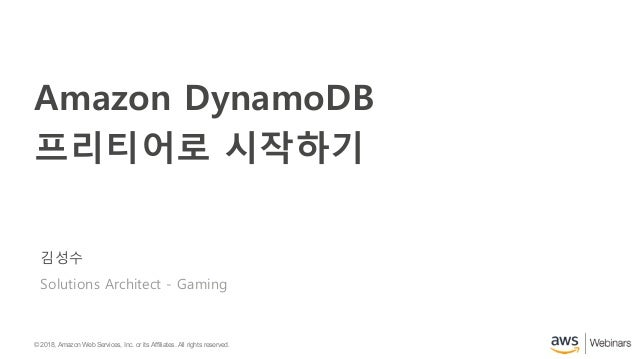 © 2018, Amazon Web Services, Inc. or its Affiliates. All rights reserved. 김성수 Solution- Architect - aming Amazon DynamoDB ...