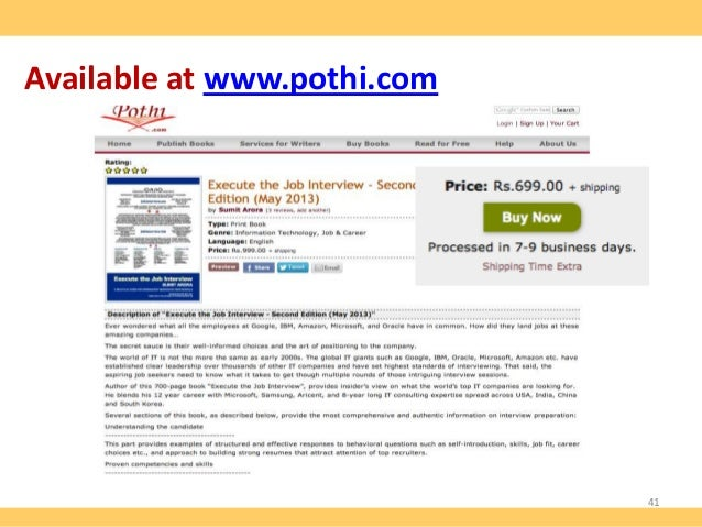Available at www.pothi.com  41 www.thecareertools.com