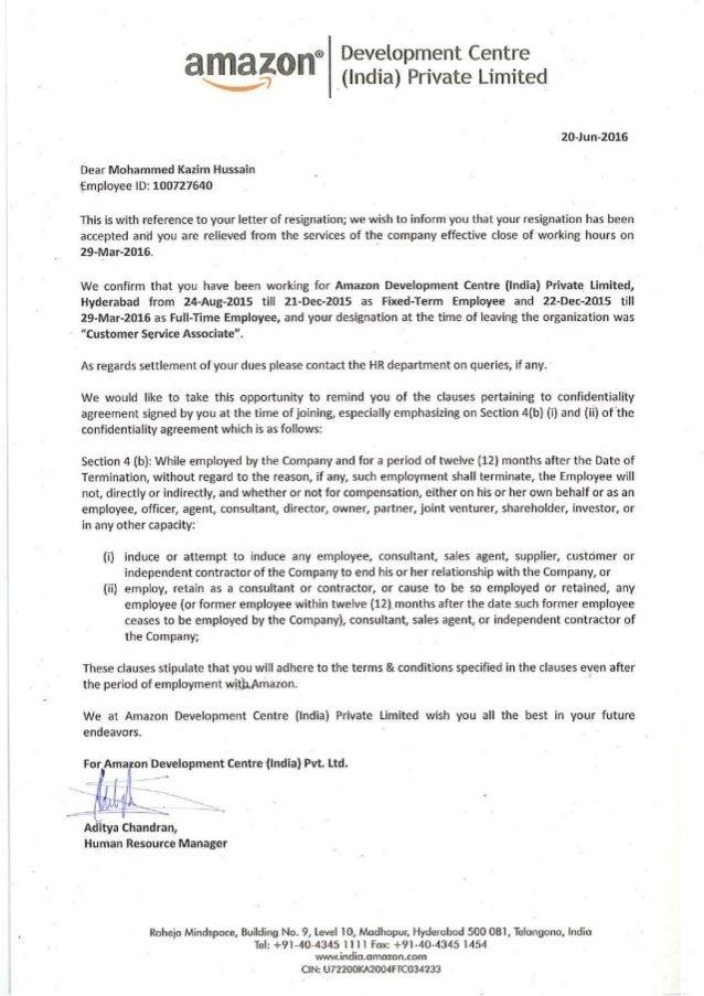 Amazon Job Offer Letter