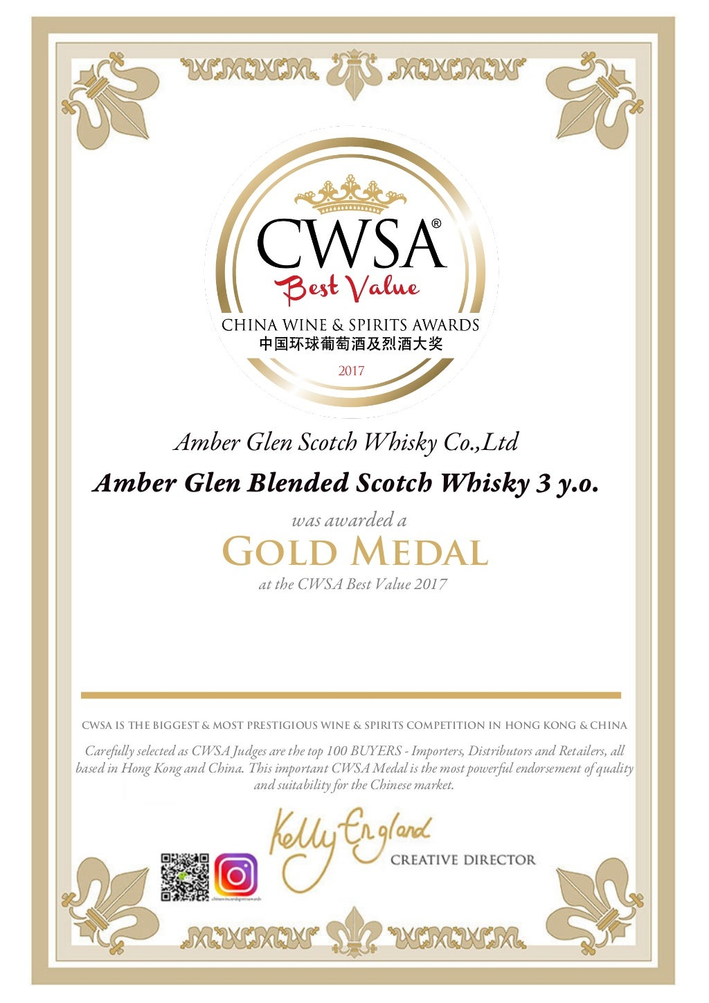 Amber Glen Scotch Whisky CWSA 2017 Best Value Gold Medal Award