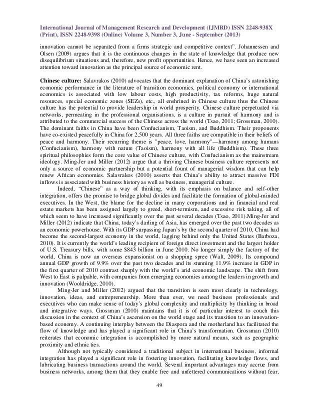 happy prince essay novel pdf