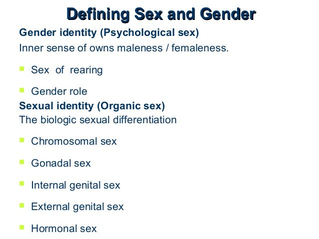 Definition of sexually ambiguous