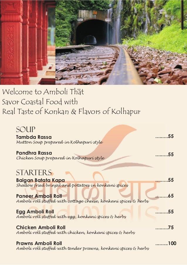 Welcome to Amboli That Savor Coastal Food with Real Taste of Konkan & Flavors of Kolhapur Soup Tambda Rassa Mutton Soup pr...