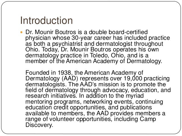 American Academy of Dermatology Sponsors Camp Discovery
