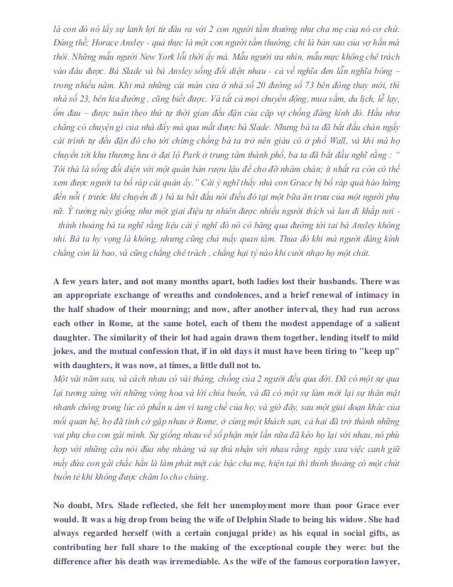 Roman fever critical essay