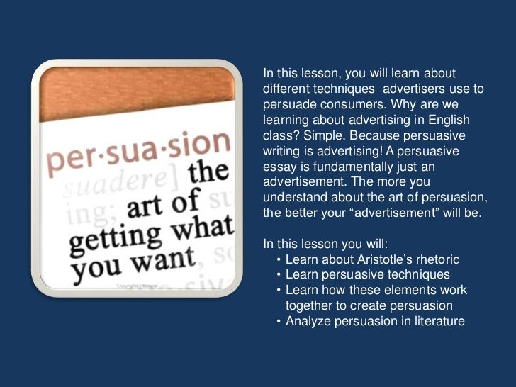 persuasive essay about advertisements Argumentative essay on advertising 4 pages 936 words november 2014 saved essays save your essays here so you can locate them quickly.