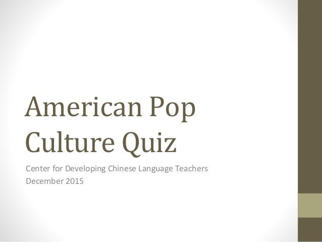 american pop culture quiz Can you correctly categorize these things that were popular in the 1970s.