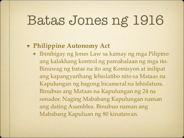 Jones Law (Philippines)