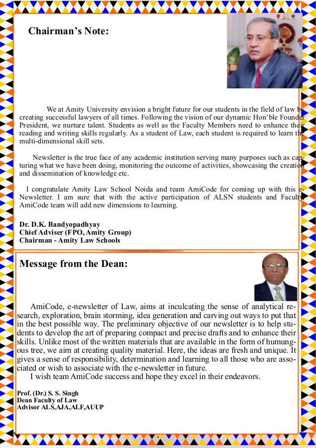Ami code e newsletter-sept 2018_amity law school noida