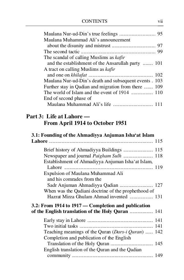 hazrat muhammad biography in english