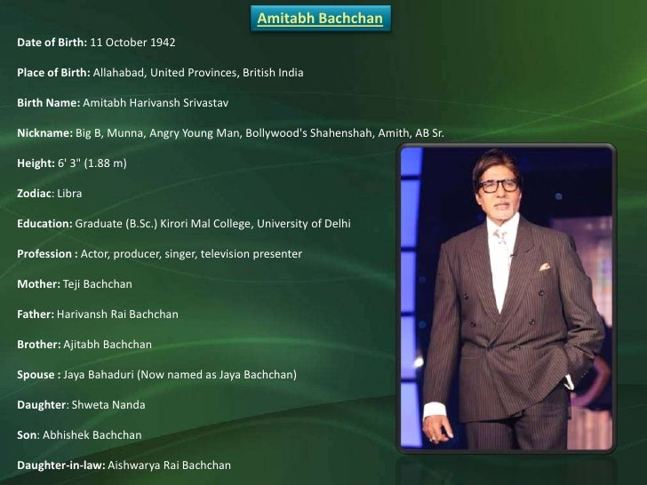 amitabh bachchan education