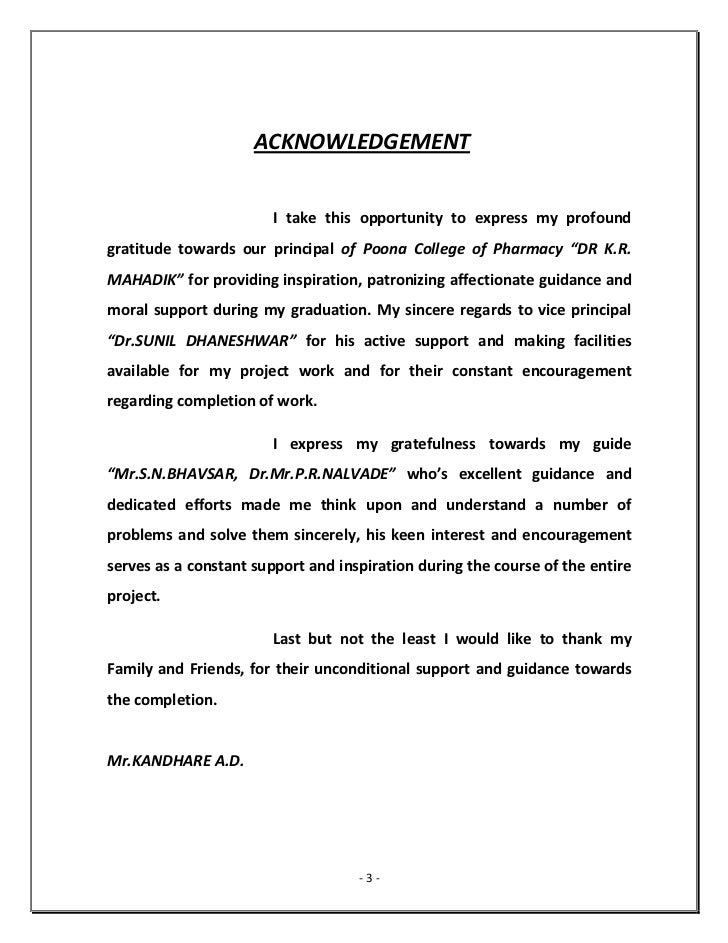 acknowledgement research and profound gratitude Research paper by dana ashkar the power of the three a's: acceptance, acknowledgement, and appreciation acceptance, acknowledgement, and appreciation.