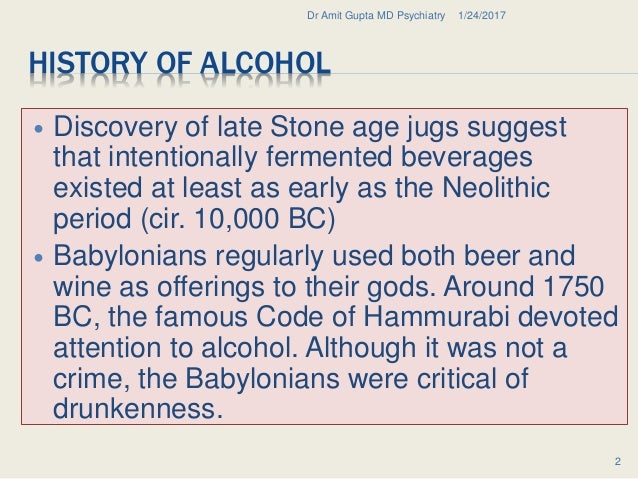 the early discoveries of beer between 10000 and 15000 years ago Ea-history kimble: early mediterranean views on northlands  as tozer pointed out long ago, it then begins  make do with beer and a rough cider for draughts of.