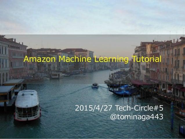2015/4/27 Tech-Circle#5 @tominaga443 Amazon Machine Learning Tutorial