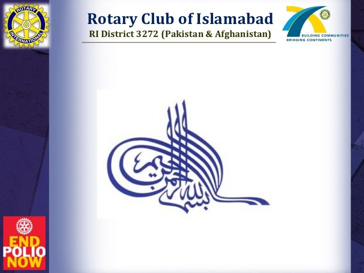 Rotary Club of IslamabadRI District 3272 (Pakistan & Afghanistan)