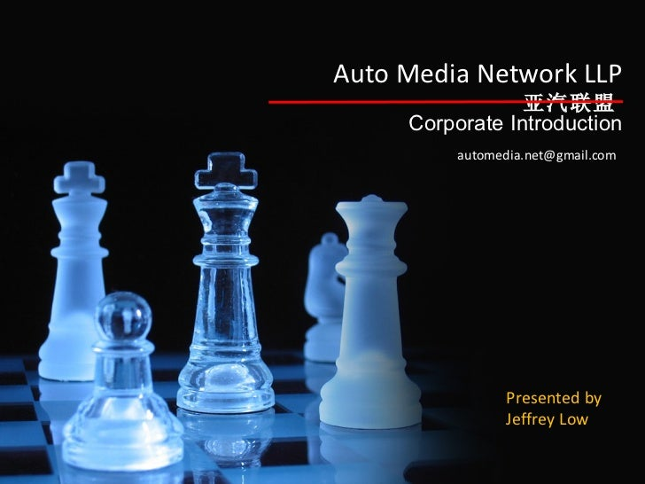 Auto Media Network LLP 亚汽联盟   Corporate Introduction [email_address]   Presented by Jeffrey Low