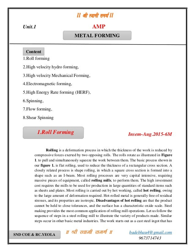 types of manufacturing process pdf